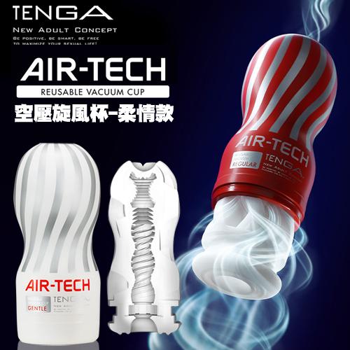 日本TENGA-空壓旋風杯(超柔)重複使用 白色-ATH-001W