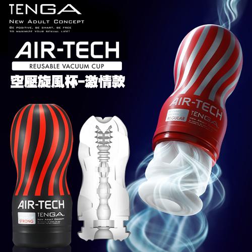 日本TENGA-空壓旋風杯(緊實)重複使用 黑色-ATH-001B