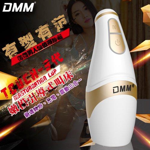 <特價品>DMM-TOUCH 3代 引導式呻吟12段變頻震動自慰杯-白金陰交杯