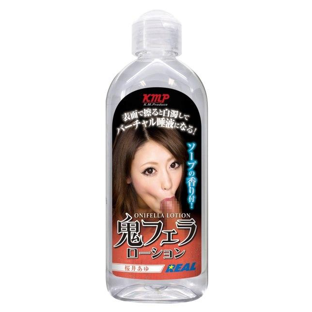 日本KMP-鬼口技唾液潤200ml-桜井步