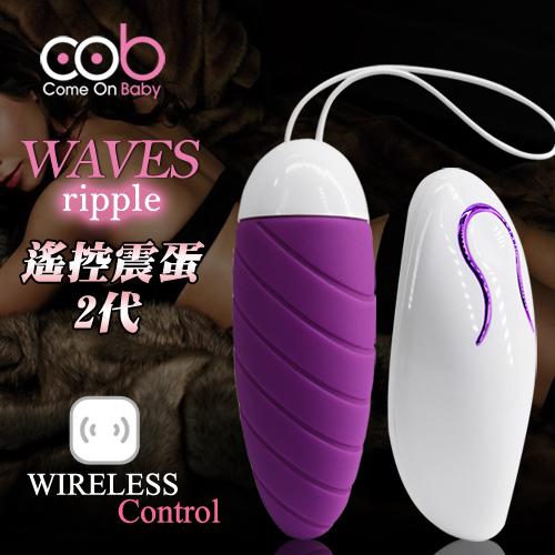 荷蘭COB-WAVE 10段變頻無線遙控跳蛋2代-波紋紫