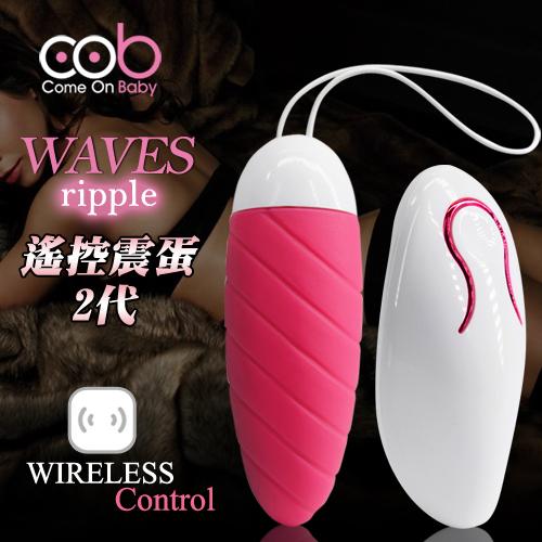 荷蘭COB-WAVE 10段變頻無線遙控跳蛋2代-波紋桃
