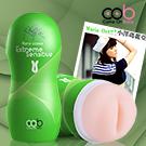 荷蘭COB-女優簽名款極致杯-小澤瑪麗亞-子宮口(綠)
