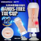 HANDS FREE 12段變頻震動束腰吸盤自慰杯-口交款
