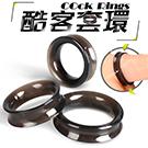 COCK酷客套環 包皮阻復鎖精環