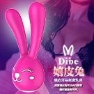 Dibe-嬉皮兔 6段變頻USB充電矽膠防水震動器-粉