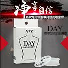 猛男必備專用-DAY標準包莖矯正器(八邊菱形設計)-日用款