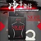 猛男必備專用-NIGHT夜用包莖矯正器(八邊菱形設計)-夜用款