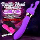 雙頭刺客-曲線震動USB充電AV女優按摩棒-紫(附潮吹頭套)