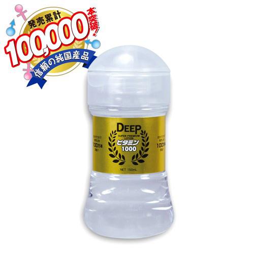 日本NPG*DEEP150ml ビタミン1000 高級潤滑液_150ml