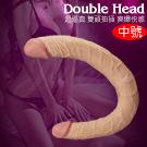 Double head 雙頭抽插超逼真肉感陽具-中號-特