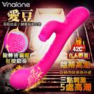 香港Nalone-愛豆Idol 智能加溫7段變頻旋轉軟刺G點按摩棒