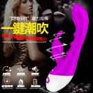 香港久興-磁力 多功能雙震動10段變頻G點按摩棒-紫