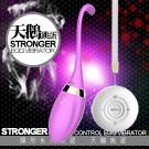 隱形系列 3X7變頻USB充電遙控跳蛋-天鵝-紫