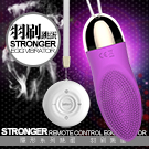 隱形系列 3X7變頻USB充電遙控跳蛋-羽刷-紫