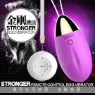 隱形系列 3X7變頻USB充電遙控跳蛋-金剛-紫