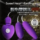 悅心LOVE EGG-20段變頻USB充電強力震動雙跳蛋-紫色