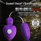 悅心LOVE EGG-20段變頻USB充電強力震動跳蛋-紫色