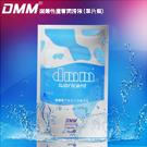 購物滿500元贈送DMM-弱酸性蘆薈情趣水性潤滑液10ML