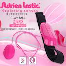 西班牙Adrien Lastic-誘惑Play Ball 10段變頻震動矽膠迷你蛋-情侶共享 可魔術貼固定