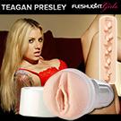 美國Fleshlight-Teagan Presley Trigger 布絲莉 觸動 陰唇手電筒自慰杯