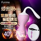香港Funme-愛密思Miss 10段變頻智能加溫震動矽膠縮陰球-粉