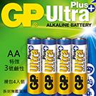 購物滿999贈送 GP超霸-超特強鹼性電池3號AA(4入經濟裝)
