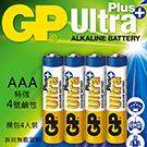 購物滿999贈送GP超霸-超特強鹼性電池4號AAA(4入經濟裝)