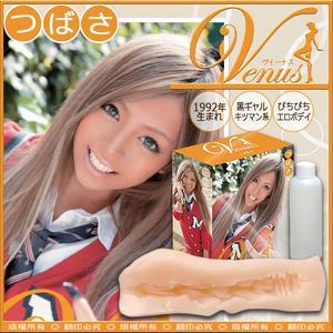 KMP-Venus自慰器つばさ-新女神-09