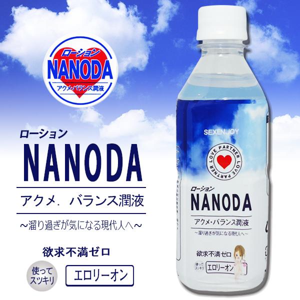 飲料瓶設計潤滑液.1紅心NANODA