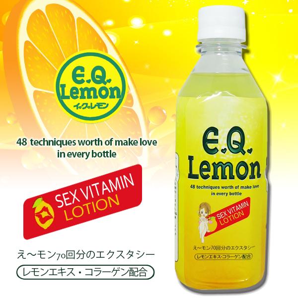 【日本NPG】飲料瓶設計潤滑液.2EQ檸檬香