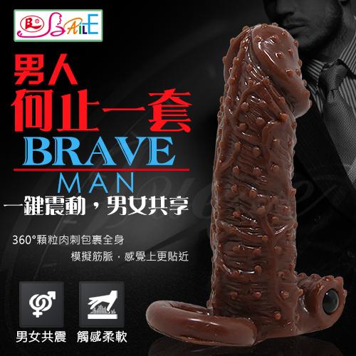 BAILE-BRAVE MAN 陰莖套蛋老二震動加長套-棕色A