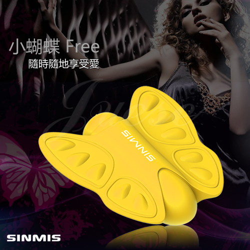 購物滿6000元贈送香港SINMIS-小蝴蝶Free 陰蒂刺激高潮跳蛋-黃-可換電池重複使用