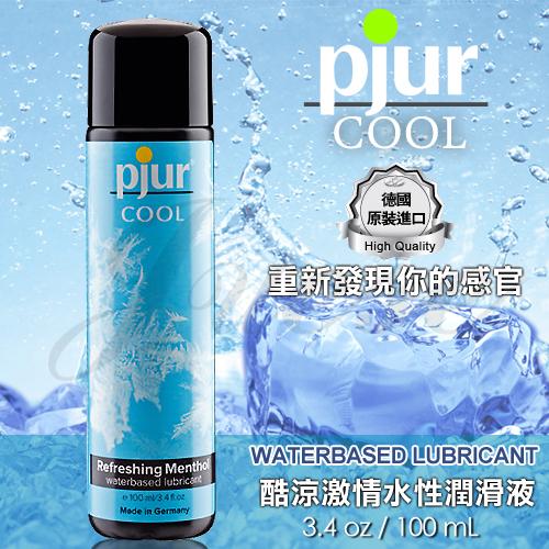 德國pjur-COOL酷涼激情水性潤滑液 100ML
