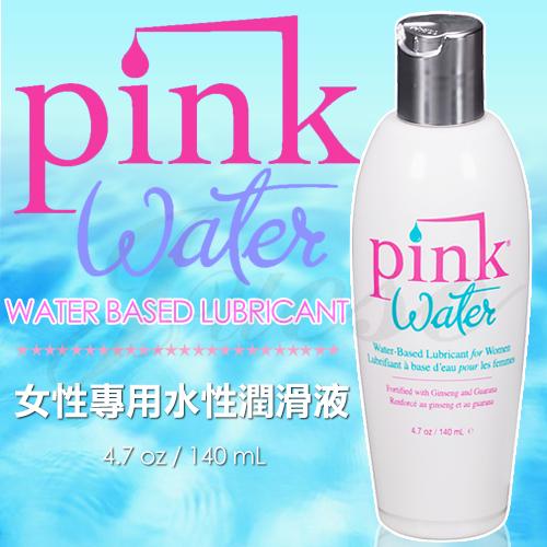 美國Pink-Water 水溶性潤滑液 140ML/4.7oz