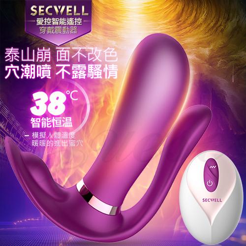 愛控 智能加溫 7段變頻遙控穿戴按摩棒-紫(陰蒂+G點+後庭)