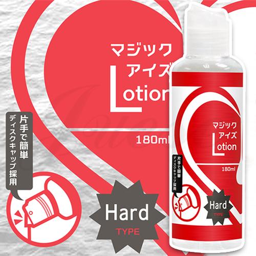 マジックアイズ Lotion Hard Type潤滑液-180ML