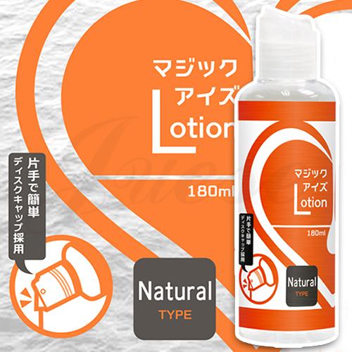 マジックアイズ Lotion Nature Type潤滑液-180ML