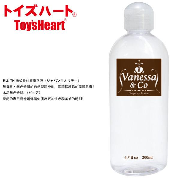 日本TH-Vanessa雯妮莎潤滑液 200ml