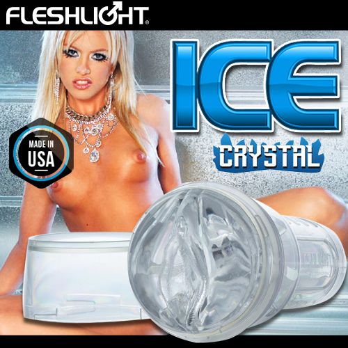 美國Fleshlight-ICE Lady Crystal 透明陰唇整組