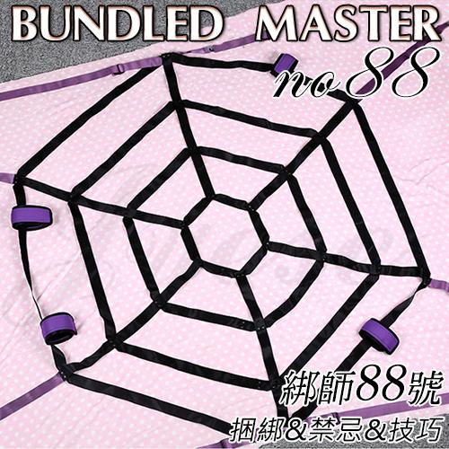 激情SM 綁師88號體位蜘蛛網