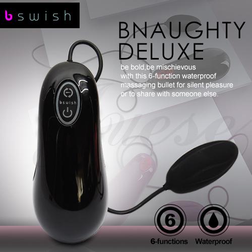 美國Bswish-Bnaughty Deluxe 調情六段震動跳蛋-黑色(新版)