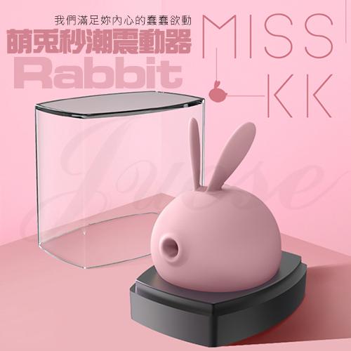 萌兔Rabbit 秒潮吮吸矽膠震動器-粉