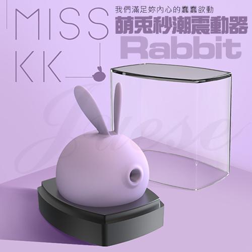 萌兔Rabbit 秒潮吮吸矽膠震動器-紫
