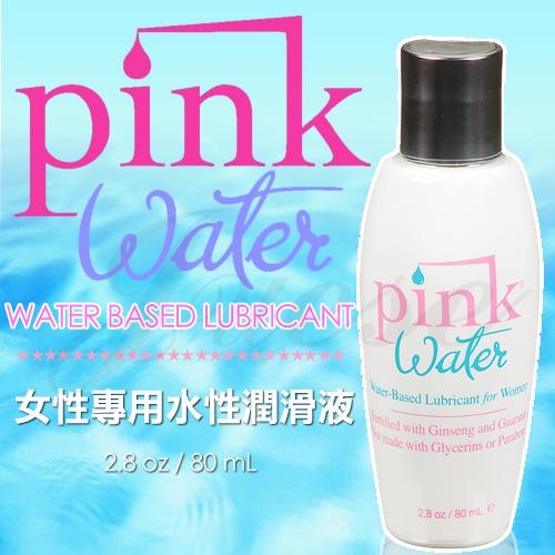 美國Pink-Water 水溶性潤滑液 80ML/2.8oz
