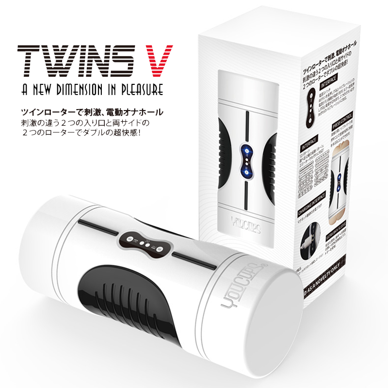 You Cups*TWINS前後雙震蛋3D立體通道 12段強震雙面可插入管道飛機杯(磁吸充電設計)