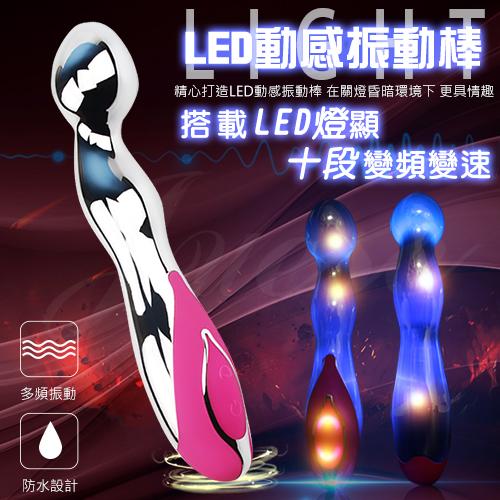 DIDI LED動感10段變頻充電G點震動按摩棒