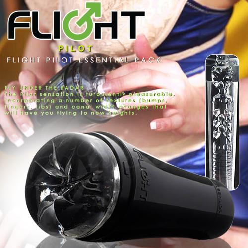 美國Fleshlight-Flight 慾望專機手電筒自慰套