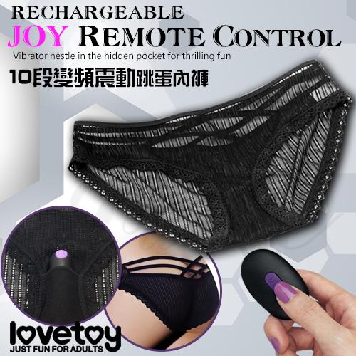JOY REMOTE CONTROL 10段變頻遙控跳蛋內褲