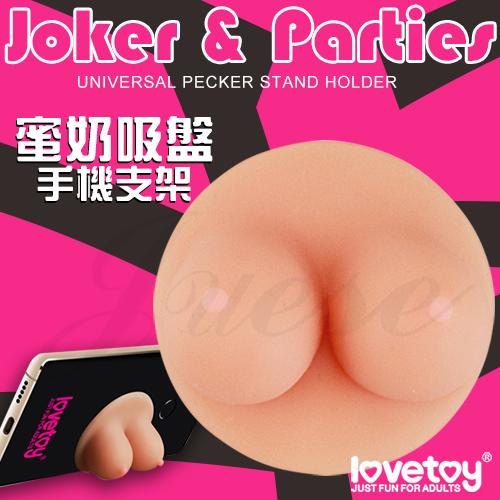 JOKER&PARTIER 蜜奶吸盤手機支架-可愛小巧便攜